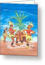 Bikutsi Dance 3 From Cameroon Greeting Card