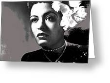 Billie Holiday Singer Song Writer No Date-2014 Greeting Card