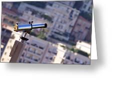 Binoculars View Of City Greeting Card