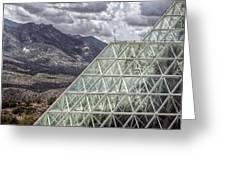 Biosphere Greeting Card