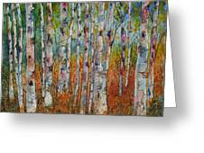 Birch Tranquility Greeting Card