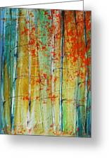 Birch Tree Forest Greeting Card