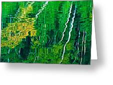 Birch Trees Reflection Greeting Card by Pat Now
