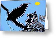 Bird And Sun Greeting Card
