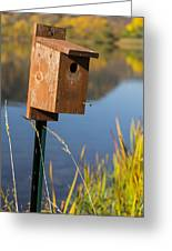 Bird House Autumn 1 Greeting Card