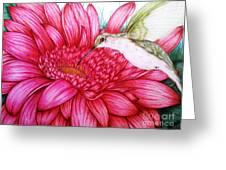 Bird In Bloom Greeting Card