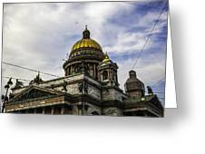 Bird Over St Basil's Cathedral Greeting Card