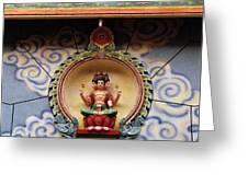 Birman Greeting Card