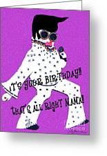 Birthday Mama Greeting Card