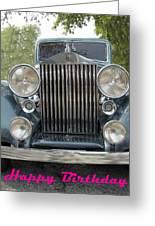 Birthday Rolls-royce Greeting Card