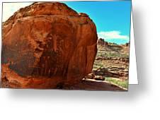 Birthing Rock Greeting Card