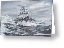 Bismarck Off Greenland Coast  Greeting Card