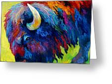Bison Portrait II Greeting Card