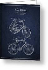 Bisycle Patent Drawing From 1898 Greeting Card