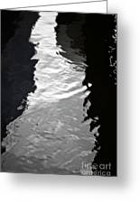 Black And White  - Abstract Delusion Greeting Card