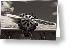 Black And White Close-up Of Airplane Engine Greeting Card