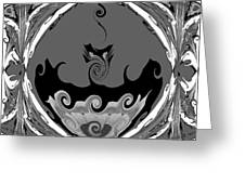 Black And White Explosion Greeting Card