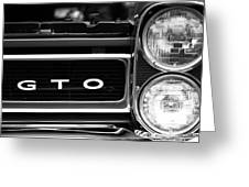 Black And White Gto Greeting Card