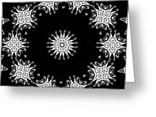 Black And White Medallion 9 Greeting Card