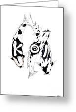 Black And White Trio Of Koi Greeting Card
