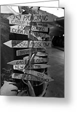 Black And White World Directions Greeting Card