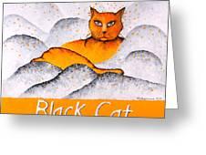 Black Cat Yellow Greeting Card