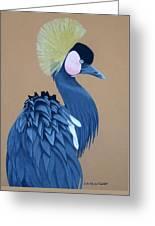 Black-crowned Crane Greeting Card