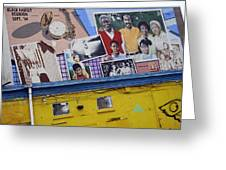 Black Family Reunion Mural Greeting Card