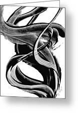 Black Magic 314 By Sharon Cummings Greeting Card