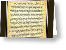 Black Matted Fossillized Desiderata Greeting Card