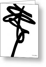 Black Ray -minimal Black And White Abstract By Laura Gomez - Vertical Format Greeting Card
