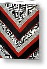 Black Thai Fabric 01 Greeting Card