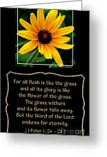 Blackeyed Susan With Bible Quote From 1 Peter Greeting Card