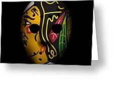 Blackhawks Goalie Mask Greeting Card