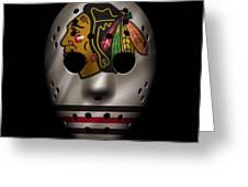 Blackhawks Jersey Mask Greeting Card