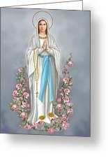 Blessed Virgin Greeting Card