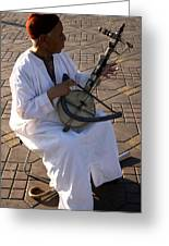 Blind Man Place Djemna Al Fna Marrakesh Morocco Greeting Card by Ralph A  Ledergerber-Photography