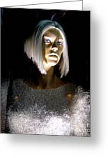 Blonde Highlights Greeting Card