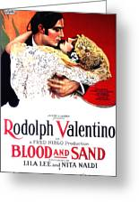 Blood And Sand 1922 Greeting Card