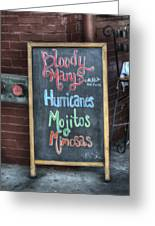 Bloody Marys Greeting Card by Brenda Bryant
