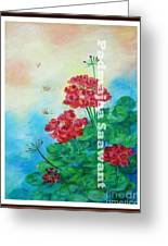 Bloosom 2 Greeting Card
