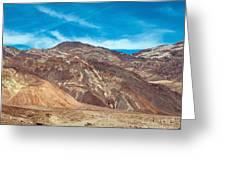 Blotchy Foothills Greeting Card