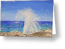 Blow Holes Grand Cayman Greeting Card