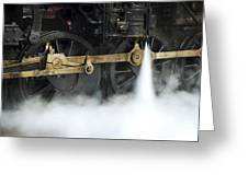 Blowing Of Steam Greeting Card
