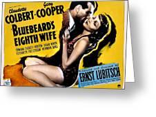 Bludbeards Eight Wife Greeting Card
