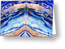 Blue Agate Abstract II Greeting Card