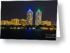Blue And Green Diamond Twin Towers Greeting Card