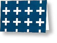 Blue And White Plus Sign Greeting Card