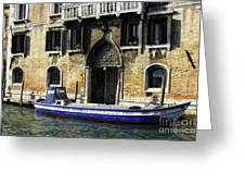 Blue Boat Venice Greeting Card