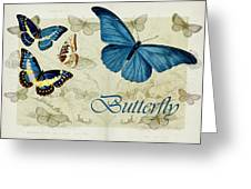 Blue Butterfly - S01a Greeting Card